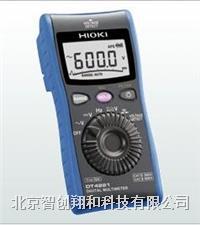 日置数字万用表DT4221-20(电力工程) DT4221-20