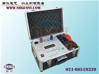 GY-100回路电阻测试仪 GY-100