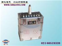 标准电压互感器 HJ