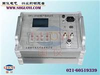 SF6分解产物测试仪 GYFJ