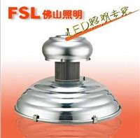 佛山照明LED工矿灯具 FSL  LED