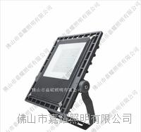 供应欧司朗最便宜LED投光灯 70W LED 皓睿二代