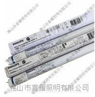 飞利浦MAS LEDtube STD增强型T8/LED灯管 MASTER T8 10.5W
