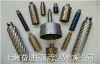 MDS32-100磁座鑽