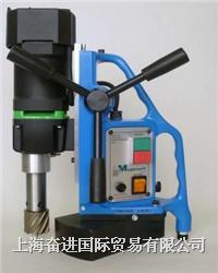 MD40磁力鑽