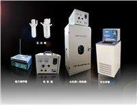 光化学反应仪-II HANUO-II