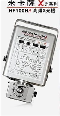 高频全自动动物X-光机
