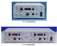 TC-324B/344B温度控制仪