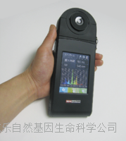 手持式高精度光谱分析仪 light analyzer LA-105  LA-105