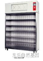 清洁饲养架 CR-1600-OP・CR-1550-SD・CR-1000-HD