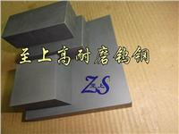 进口钨钢性能用途YG4 钨钢板材,钨钢棒材