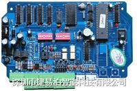 供应IC停车场控制主板JYP-P-T02IC JYP-P-T02IC