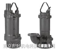 格兰富DPK潜水格兰富DPK潜水泵 格兰富DPK潜水格兰富DPK潜水泵