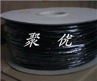 供應硅膠熱縮管 JYT