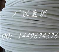 惠州Φ3.0mm、Φ4.0mm、Φ5.0mm自熄管、纤维管、矽胶管