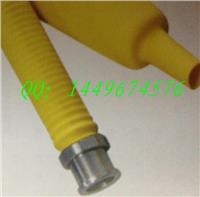 燃氣管道用柔軟熱縮管 H