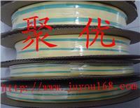 黃綠熱縮管 H