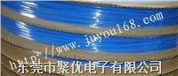 蓝色铁氟龙热缩管