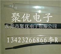 Φ1.6mm Φ2.4mm Φ3.2mm Φ4.8mm黑色KYNAR熱縮管