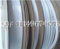 WOER白色無印字熱縮管,認證號E203950