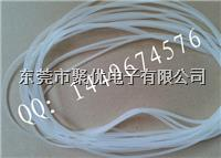 Φ0.8*1.8mm Φ1.0*2.0mm硅胶管