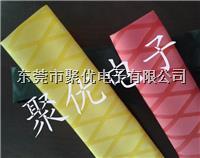 Φ10mm Φ15mm Φ20mm防滑花紋熱縮管 JYT