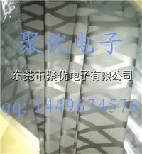 Φ10mm Φ15mm Φ20mm防滑花纹热缩管