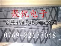 滄州Φ28mm Φ30mm Φ35mm花紋熱縮套管