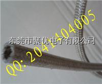 Φ5mm Φ6mm特殊加厚編織纖維管 JYT