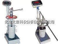混凝土貫入阻力測定儀 JC17-HG-1000