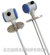电容式液位计 XRSC-50