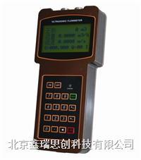 手持式超声波流量计 XRT-300H