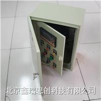 定量灌装控制箱