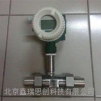 高压游刃电池供电液体涡轮流量计涡轮流量计传感器流量厂家直销