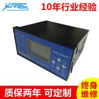 热销液体流量定量控制仪 智能流量定量控制仪显示控制仪专业销售全键盘定量控制仪 XRSC