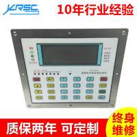 专业销售 XRC-S双路控制器 液体流量定量控制器 液体流量控制器 XRC-S