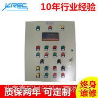 厂家供应 XRD一用一备一拖三流量定量控制箱 智能定量控制箱
