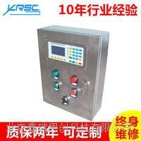 厂家供应XRC-Q不锈钢定量控制箱