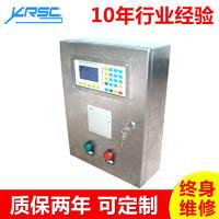 大量供应 XRC-Q不锈钢定量控制箱带打印机 流量定量控制器 XRSN