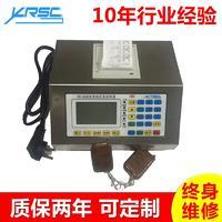 智能高精度一体式流量定量控制器 XRSC-TX