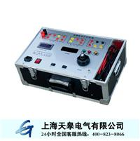 单相继电保护测试仪 TGJB-2000