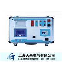 TG-2000A互感器特性综合测试仪 TG-2000A
