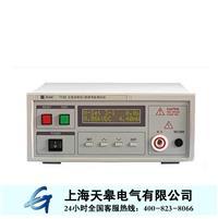 TG7110程控耐压测试仪 TG7110