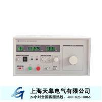 TG2675B泄漏电流测试仪 TG2675B