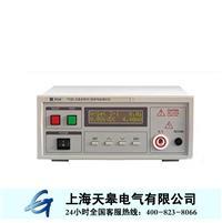 直流耐压测试仪 TY7170A