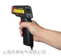 DHS-150红外测温仪 DHS-150