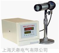HDIR-2A型红外测温仪 HDIR-2A型
