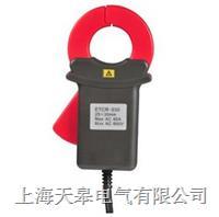 ETCR030D1-钳形直流电流传感器 ETCR030D1