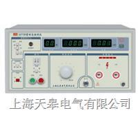 2671B-10kv耐压仪 2671B-10kv