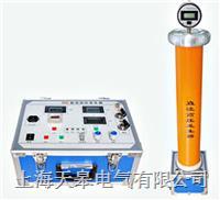 ZGS 直流高压发生器